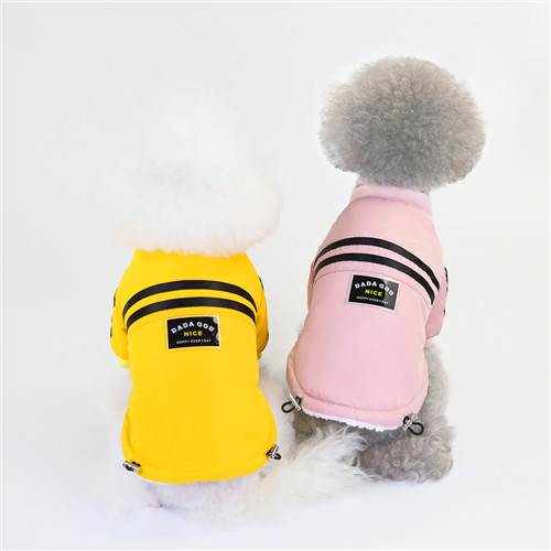 RA2044  Dog Sportswear Winter Coat Pet Warm Jackets Clothes Wholesale
