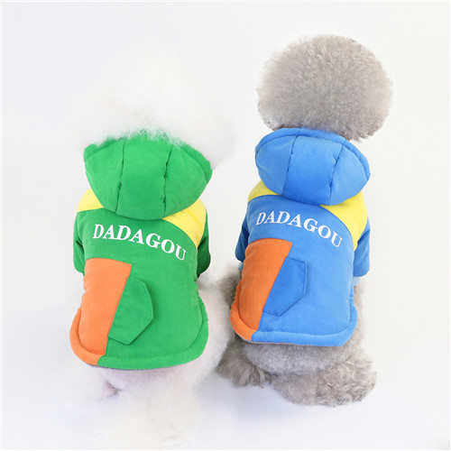 RA2046   Dog winter coat with hoodie Pet warm jacket apparel