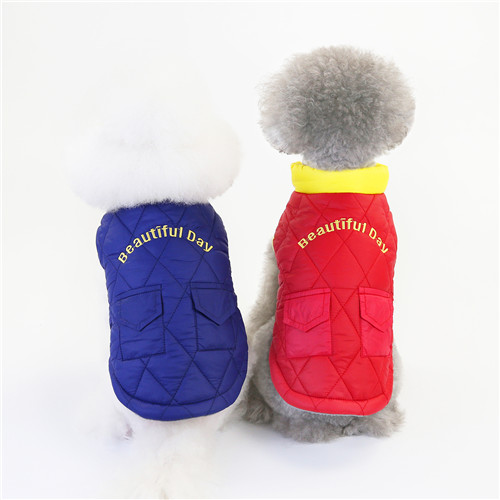 RA2047   Dog Vest Coat Pet Winter Clothes Apparel
